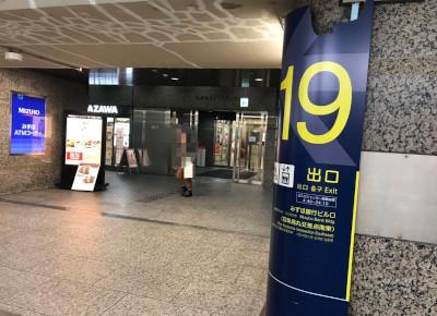 1)各線改札を出て、烏丸19番出口方面へ向かいます。