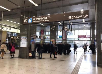 1)静岡駅の改札を出たら、南口に向かいます。