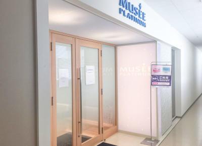 9)「セントラルスクエア静岡アピタクオーレ館」の3階にサロンがございます。
