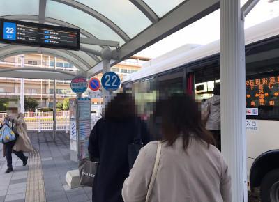 3)バス乗り場22番より「京大谷方面」のバスに乗車します。