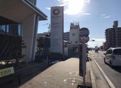 4)バス停「中田三丁目」で下車します。