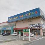 ミュゼ鳥取トリニティモール店の行き方