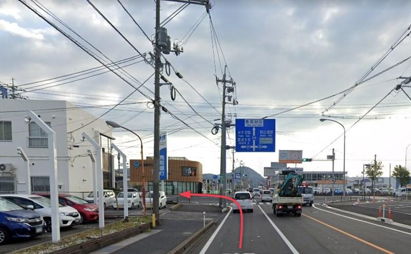 左手に鳥取銀行がある交差点を左折し、国道29号線に入ります。