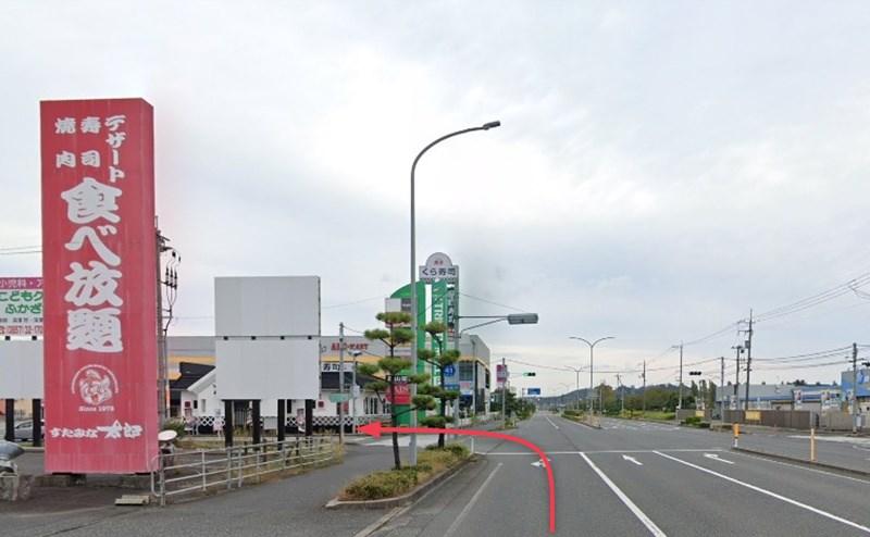国道29号線を直進し、南隈北交差点を左折します。