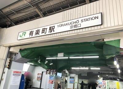 京橋口の改札