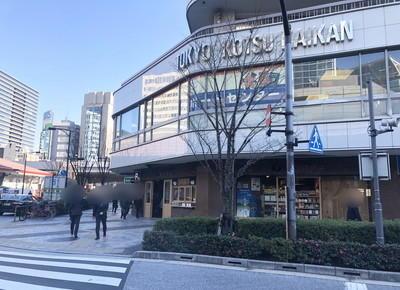 東京交通会館側へ横断歩道を渡ります