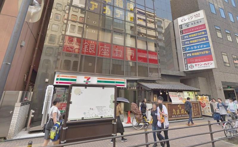 銀座カラー吉祥寺北口店の行き方