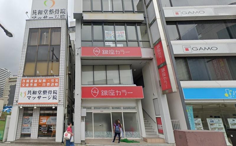 銀座カラー水戸駅前店の行き方
