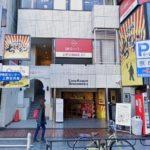 銀座カラー上野公園前店の行き方