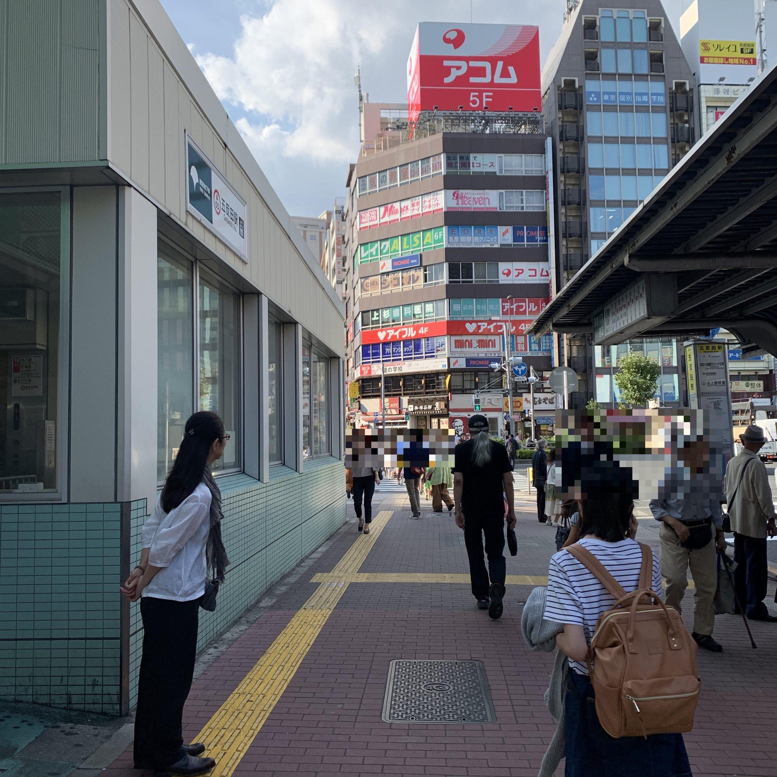 3.出口を出て左に曲がると、右手にポストやバス停がございます。正面に見えるアコムの大きい看板があるビルに向かって歩きます。