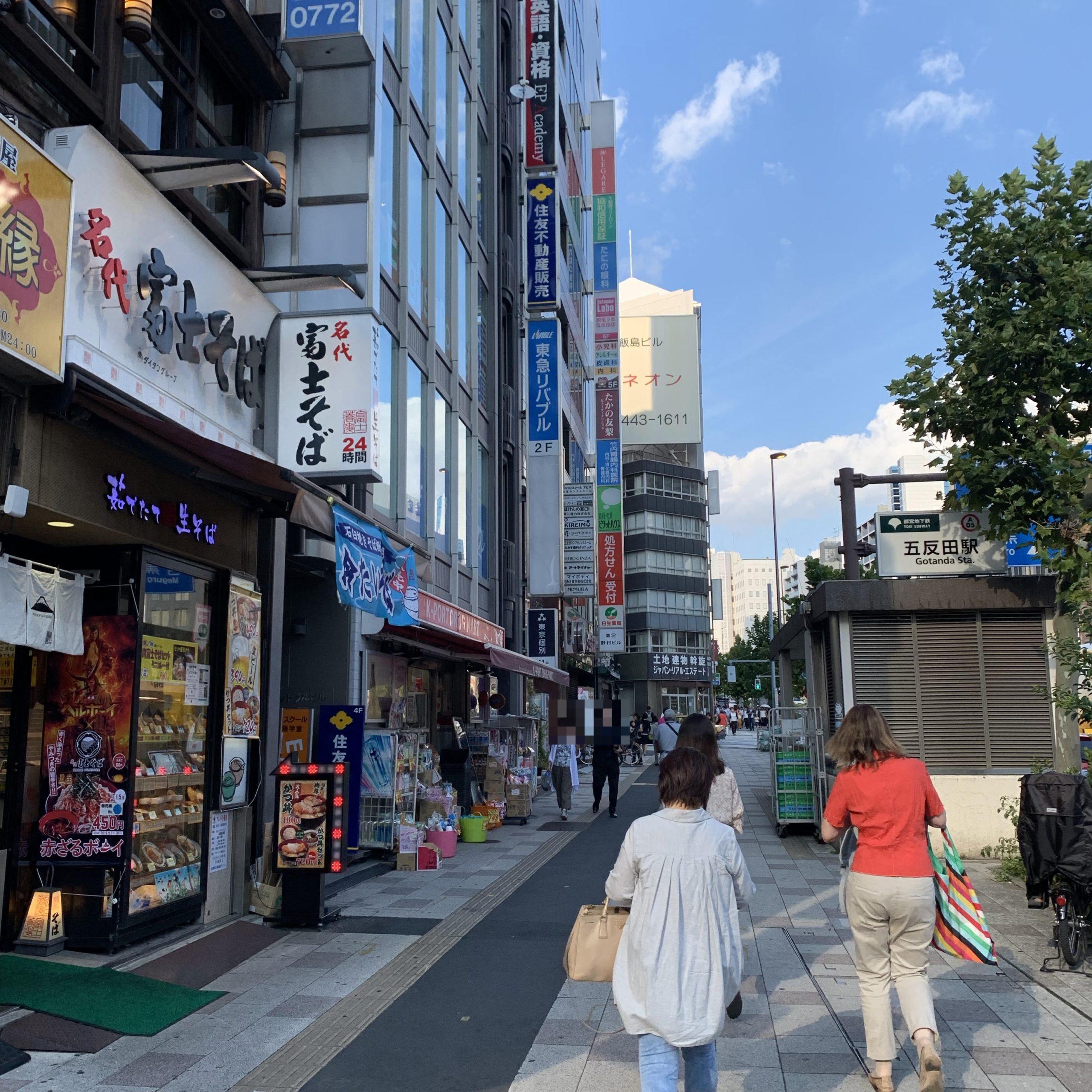 7.富士そばの隣の隣のビルの1階に日生薬局がございます。こちらのビルになります。