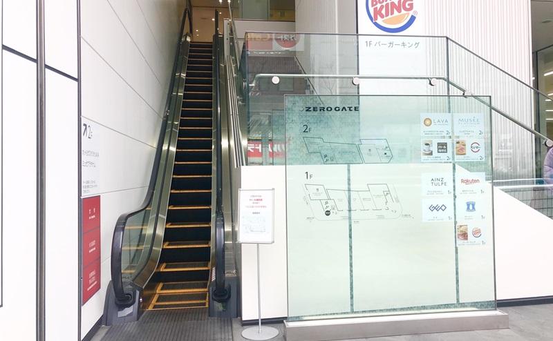 2階に上がったところにミュゼグラン川崎ゼロゲート店