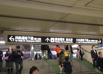 地下鉄「四条駅」北改札口から出ます。