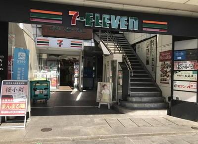 1階に「セブンイレブン」が入っている「SAKIZO PLAZAビル」があります