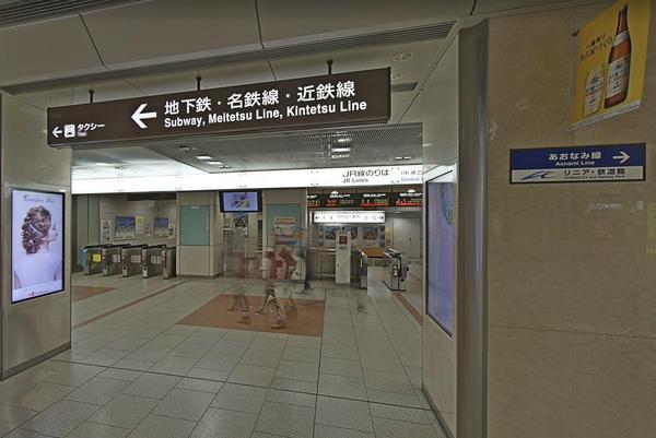 JR「名古屋駅」の改札を出たら、出口「広小路口」を目指します。