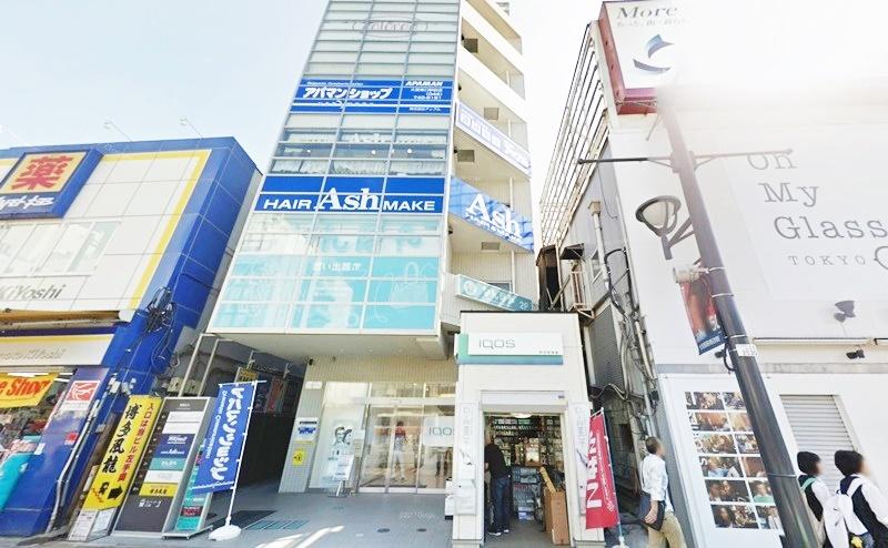 ミュゼ大宮東口駅前店の行き方