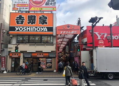 2)そのまままっすぐ進み、アーケード街「すずらん通り」側へ横断歩道を渡ります。吉野家とすずらん通り入口の前を右折し、直進します。