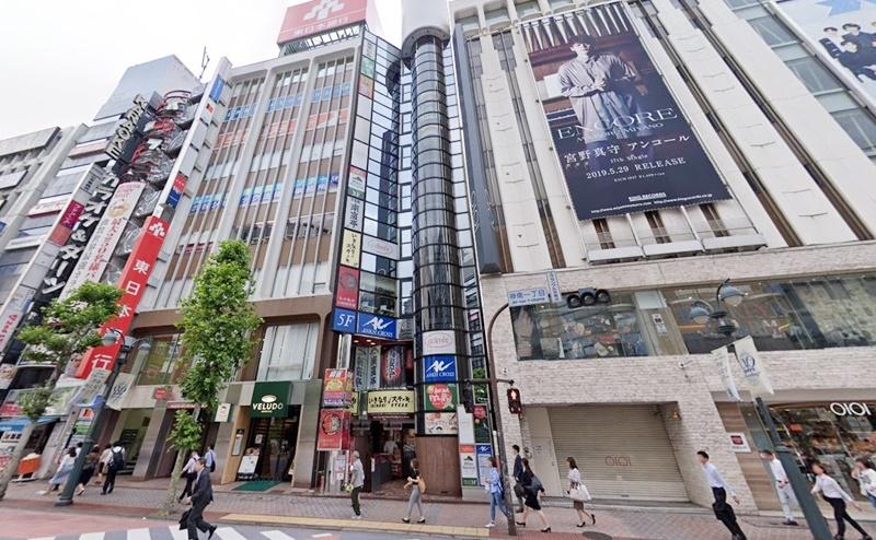 ミュゼ渋谷公園通り店の行き方
