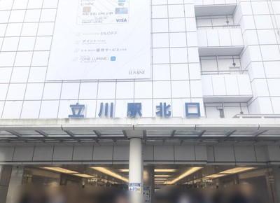 JR立川駅北口を出ます