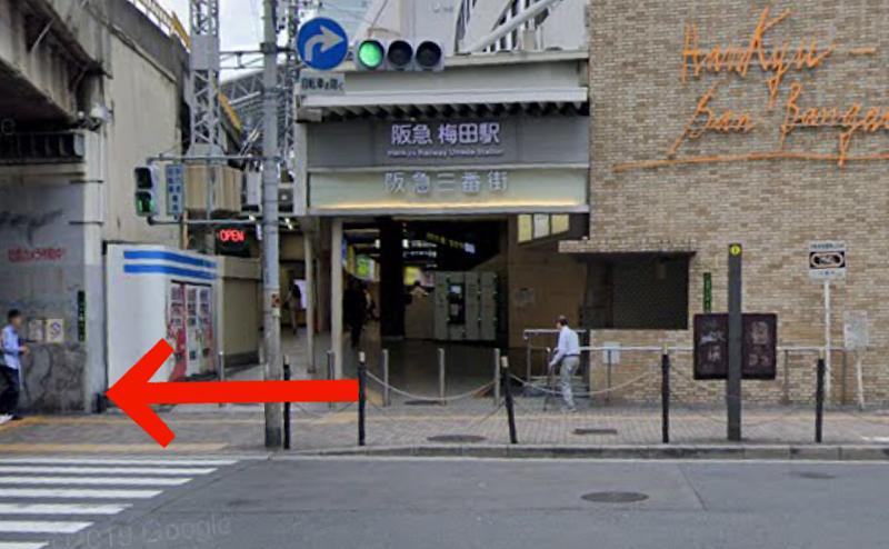 阪急梅田駅から出る