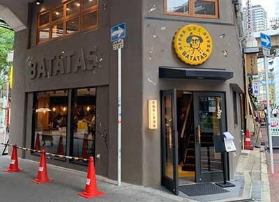 左斜め前に「焼き芋喫茶・焼き芋酒場『蜜香屋 BATATAS』」がある交差点に出たら、左折します。