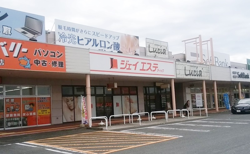 ジェイエステティック古川店の行き方
