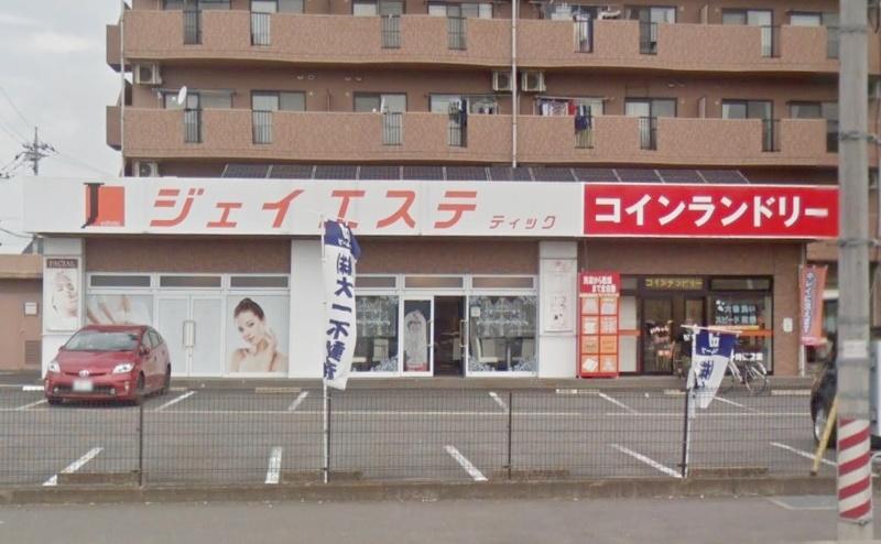 ジェイエステティック大田原店の行き方