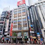 ジェイエステティック渋谷駅前店の行き方