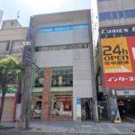 【閉店】キレイモ札幌大通店の行き方