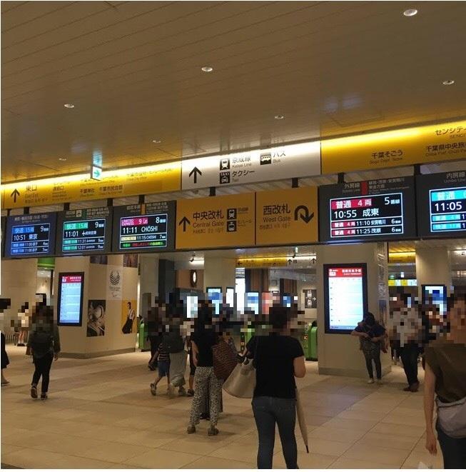 1.千葉駅中央改札を出ます。