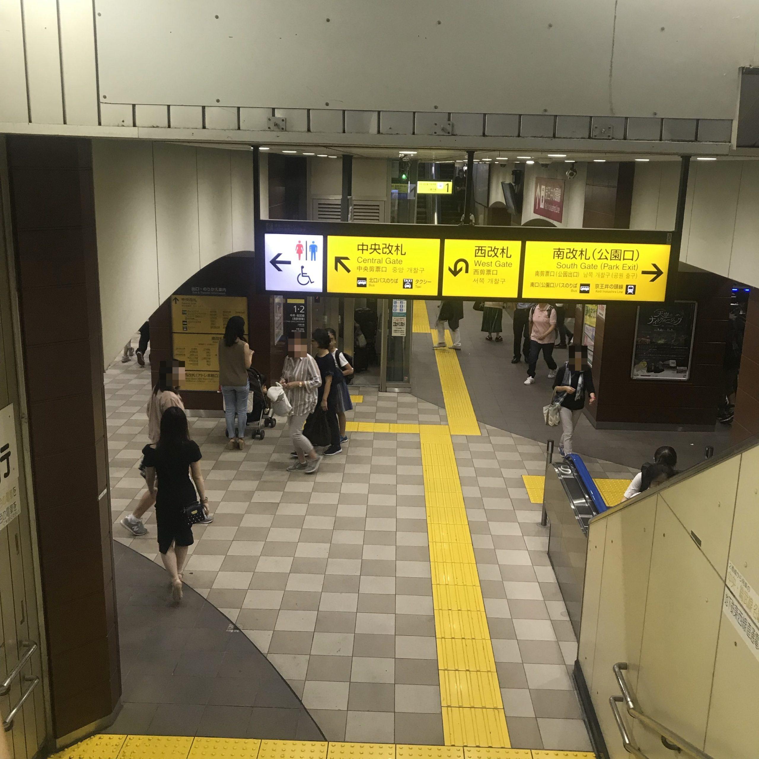 吉祥寺駅の中央改札