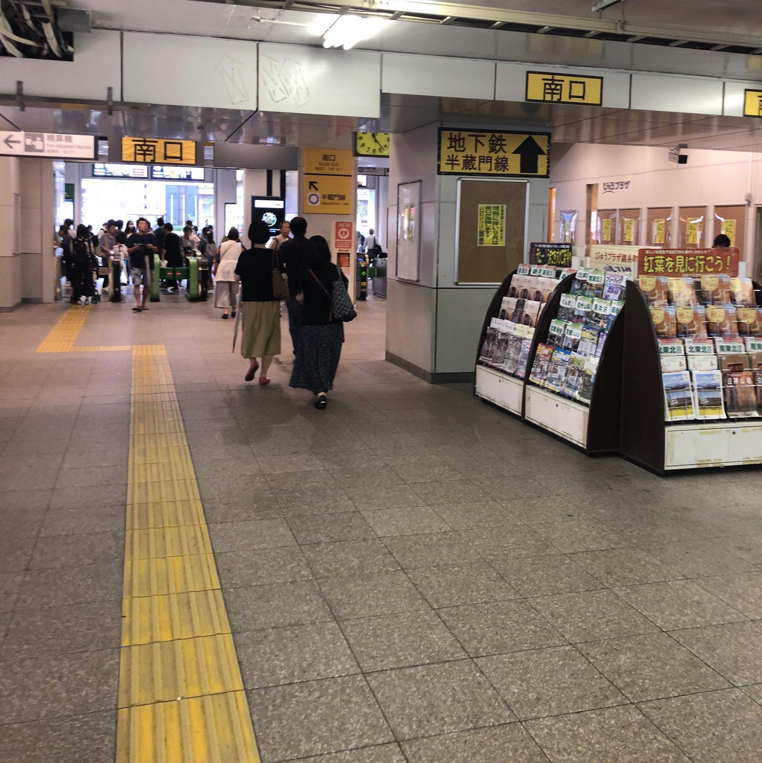 1.JR錦糸町駅 南口から出ます。