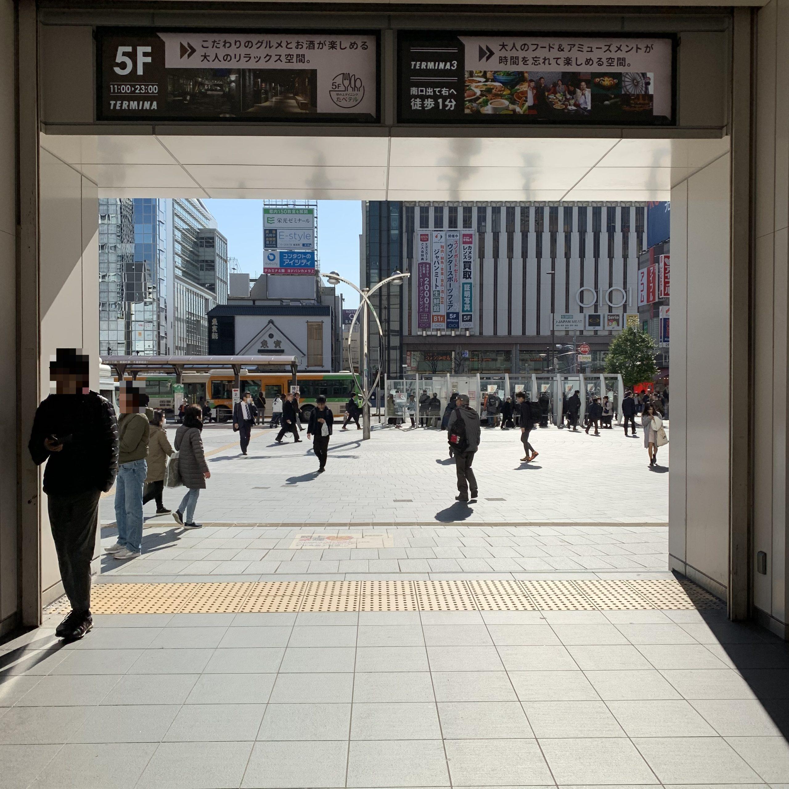 2.南口を出ると正面に広場に出ますので、左に進みます。