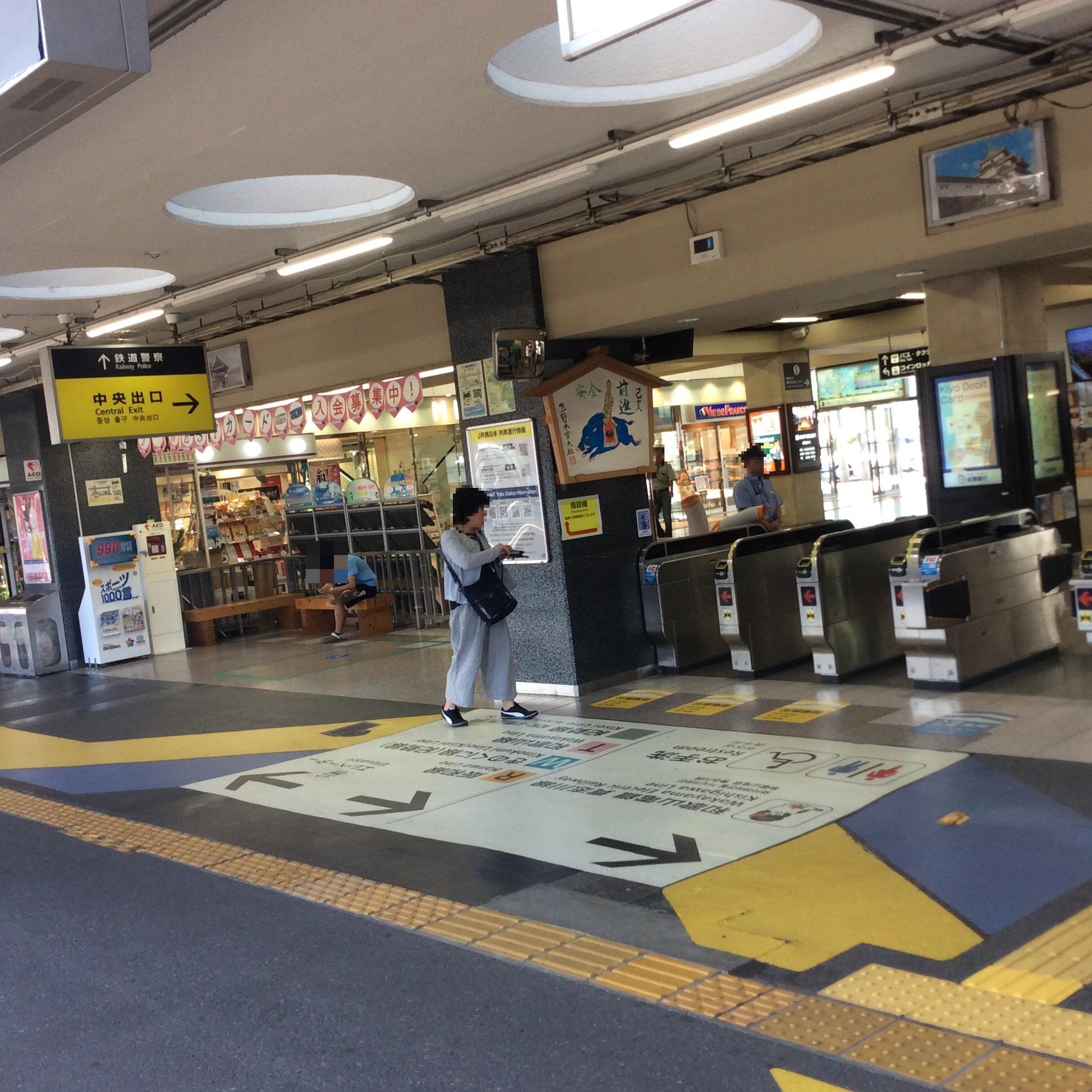 1,JR和歌山駅 中央出口から出ます。