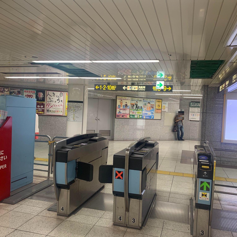 1.地下鉄東山線「名古屋駅」北改札から出ます。