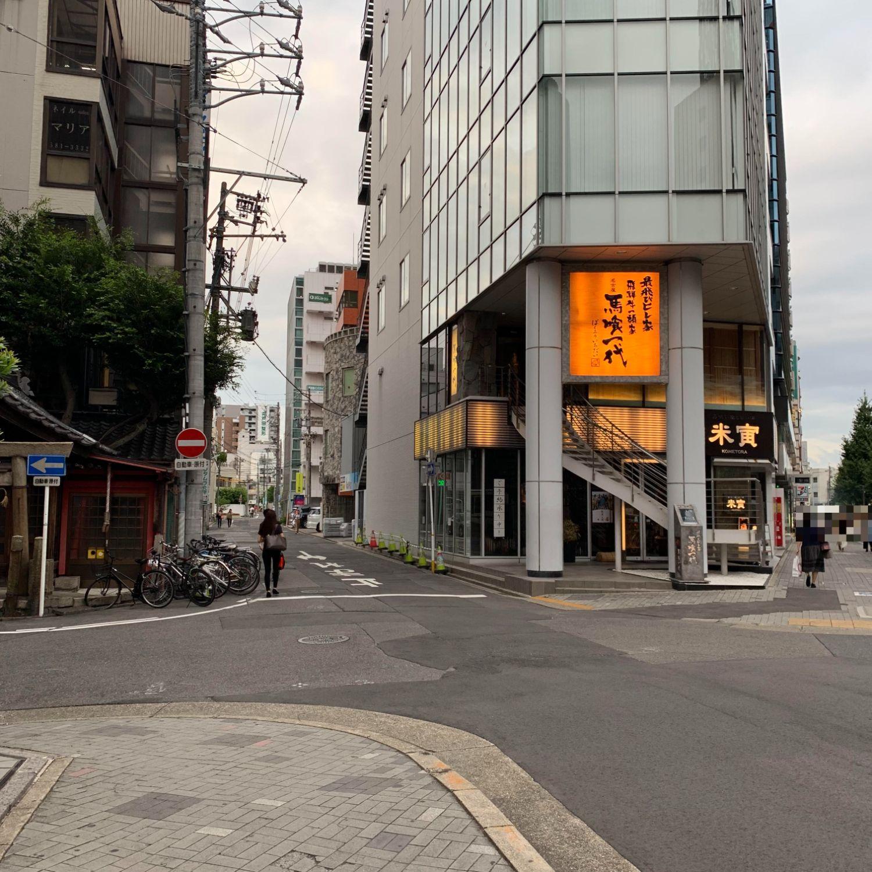 左手の1階に【米寅】2階に【馬喰一代】という飲食店が入っているビル