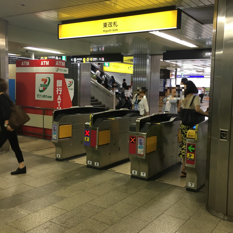 大阪難波駅 東改札口