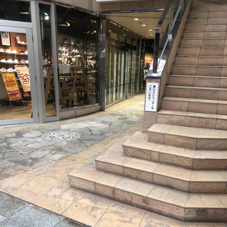 10.ABCマートの向かいに階段があります。この間の通路奥にエレベーターがあるので、そちらに乗ります。