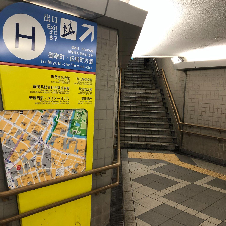 7.地下出口Hの階段を上り地上へ出ます。