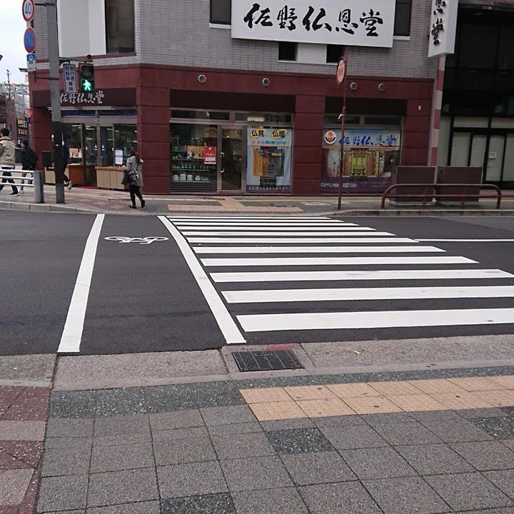 4.降りたら横断歩道があるので渡ります。
