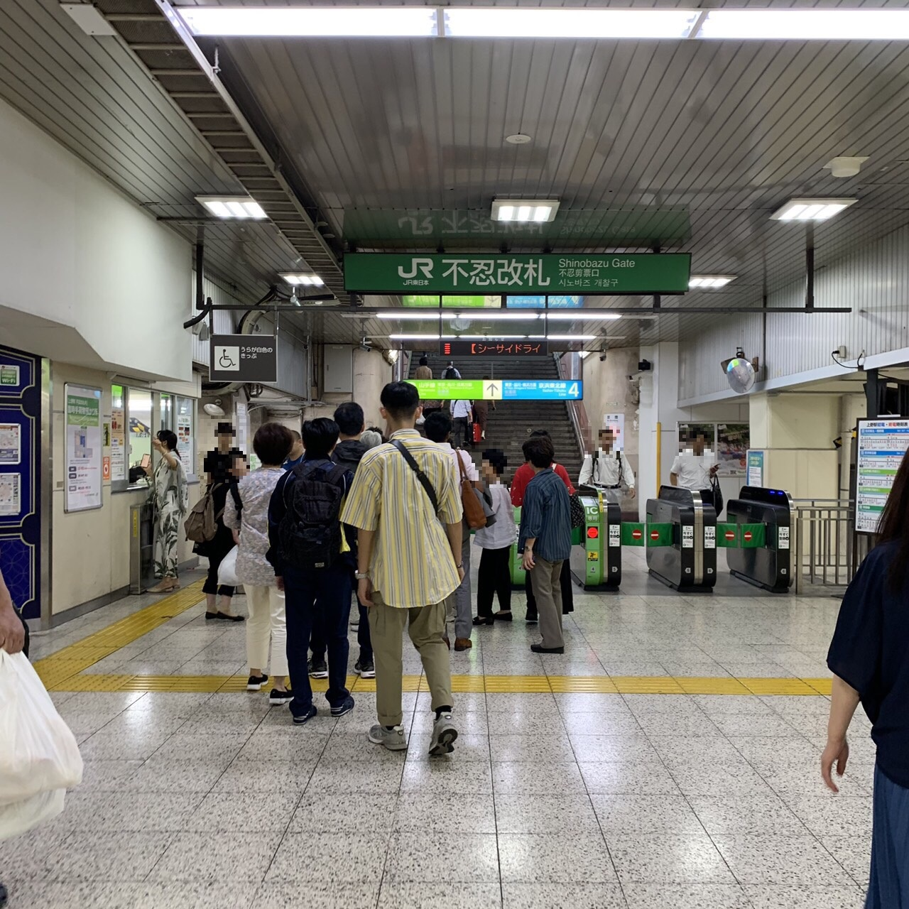 1.JR上野駅 不忍改札を出ます。