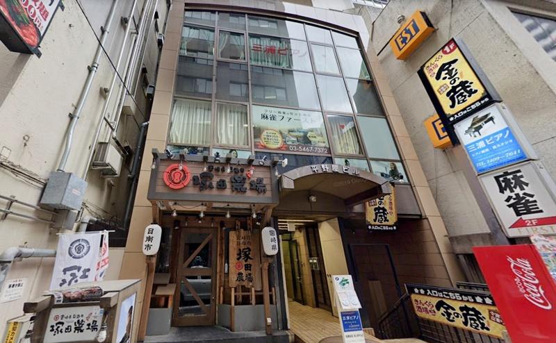 ラココ渋谷宮益坂店の行き方