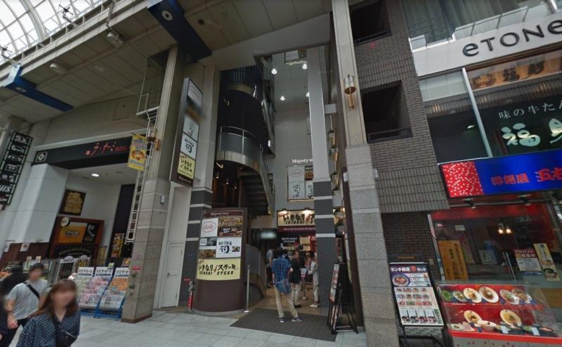 ミュゼ仙台駅前名掛丁店の行き方