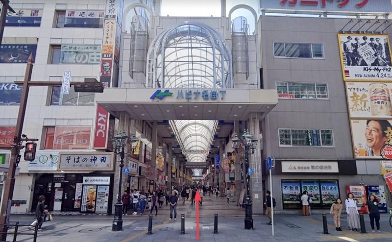 「ハピナ名掛丁」商店街を約100m直進します。