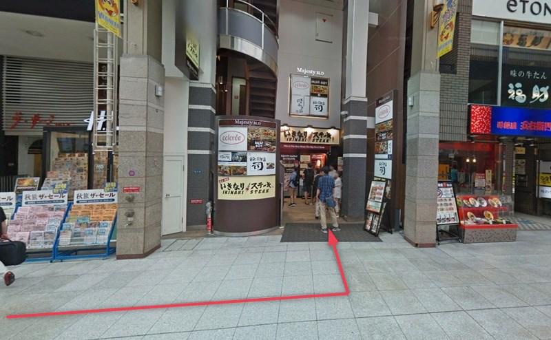 1階に「いきなり!ステーキ」があるビルの5階が店舗です。