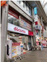 4.しばらく直進するとドコモショップ 広島本通店が左手に見えますので、そのビルの6階にレジーナクリニック広島院があります。