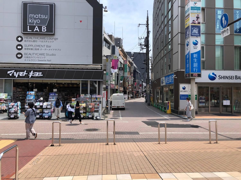 マツモトキヨシと新生銀行の間を通り、突き当りを左へ曲がります