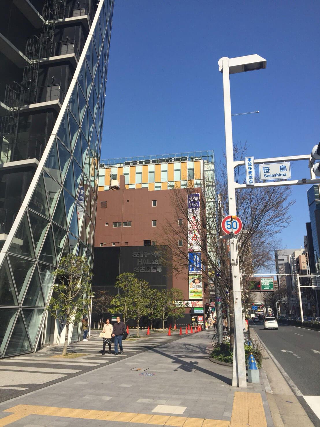 名古屋モード学園を左手にし、笹島交差点を左に曲がります。