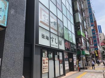 1Fにお寿司屋さんの入っているビルの6・7Fになります。(6Fが受付)