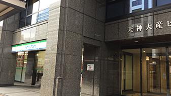 バス停付近にファミリーマートのあるビルがございますので、天神大産ビルと書いてある出入り口より入館し、エレベーターで7Fへお上がりください。